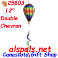 25803  Double Rainbow Chevron : 12 in Hot Air Balloon (25803)