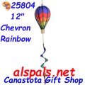 25804  Chevron Rainbow : 12 in Hot Air Balloon (25804)
