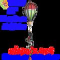25805 Blanchard / Jeffries : 12 in Hot Air Balloon (25805)