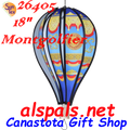 "26405  Montgolfier 18"" Hot Air Balloons (26405)"