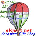 "25748 Blanchard-Jeffries 22"" Hot Air Balloons (25748)"