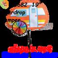 25682  Teardrop Camper 19 in : Vehicle Spinners (25682)