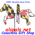 """24901  Horse (Maryland) : 19.5"""": Petite Wind Spinner (24901)"""