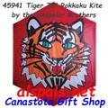 """Lion 45942 : 78"""" Rokkaku Kites by Premier (45942)"""