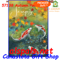 57138 Autumn Pond : PremierSoft House Flag (57138)