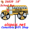 "26839  School Bus 18"" : Vehicle Spinners (26839)"