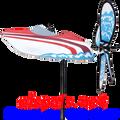 24912 Speedboat: Petite Wind Spinner (24912)