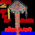 44093  Mandala : Large Easy Flyer Kites by Premier (44093) kite