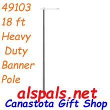 49103  Heavy Duty Banner Pole - 18 ft (49103)