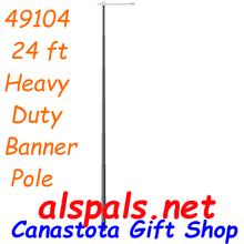 49104  Heavy Duty Banner Pole - 24 ft (49104)