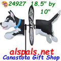 24927 Dog (Husky) (24927)
