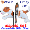 24919 Dog (Jack Russell) (24919)