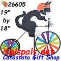 "Cat 19"" (Tuxedo Kitten) , Tricycle Spinner (26605)"