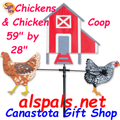 "Chickens & Chicken Coop 59"", Carousel Wind Spinners (21638)"