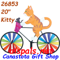 """26853  Kitty 20""""   Bicycle Spinners (26853)"""