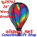 """Wavy Gradient 26"""" Hot Air Balloons (25762) Wind Spinner. This 26"""" Wavy Gradient Hot Air Balloon is a vibrant display of colors. It certainly puts you in a happy state of mind as it rotates in a breeze"""