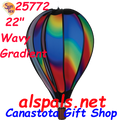 "25772 Wavy Gradient 22"" Hot Air Balloons (25772) Wind Spinner"