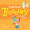 Kids4kids Treasury Vol.2 (Paperback)