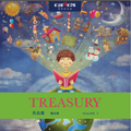 Kids4kids Treasury Vol.5 (Paperback)