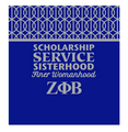 Zeta Sorority Gift  Bags - Small