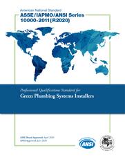 ASSE/IAPMO/ANSI Series 10000-2011(R2020)