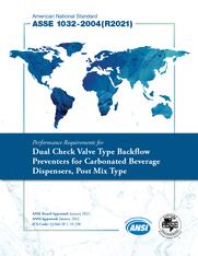 ASSE Standard #1032-2004(R2021) (Download)