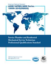 ASSE/IAPMO/ANSI Series 13000-2015(R2020)