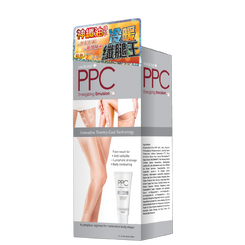 PPC ENERGIZING EMULSION 130ml