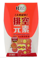 H365 - Purification Elements (Peach Flavor)21 sachets box