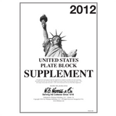 2012 H. E. Harris U.S. Plate Block Album Supplement