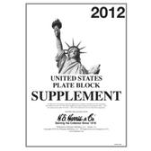2012 H. E. Harris U.S. Plate Block Album Supplement