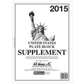 2015 H. E. Harris U.S. Plate Block Album Supplement