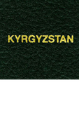 Scott Kyrgyzstan Specialty Binder Label