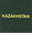 Scott Kazakhstan Specialty Binder Label