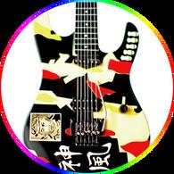 George Lynch Miniature Guitar Replica Collectible ESP Kamikaze Black