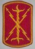 Class A Patch, FA Brigade
