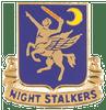 Unit Crest, 160 Aviation