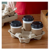 Biodegradable Pulp Fiber 4 Cup Carrier - 300 / Case