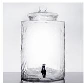 Core 5 Gallon Hammered Glass Beverage Dispenser