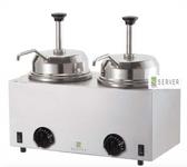 Server 81230 Twin Fudge Server, Pumps, SS, Use #10 Can or 3 qt Jar, 120 V