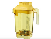 Vitamix 58989 Advance 48 oz. Yellow Deluxe Copolyester Blender Jar with Wet Blade Assembly and Lid for Vitamix Blenders