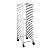20 Pan End Load Bun / Sheet Pan Rack - Unassembled
