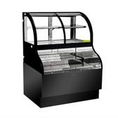 """RE-CN-0354 - 36"""" Floor Model Dual Service Open Cooler - 12 Cu. Ft."""