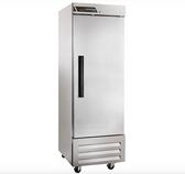"""Centerline CLBM-23R-FS 27"""" 1 Door Reach In Refrigerator"""