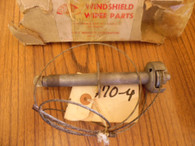 1955 56 Buick Trico Wiper Head & Cable Linkage NOS