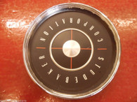 1963 1964 Studebaker Corporation Lark Cruiser Daytona Clock Delete