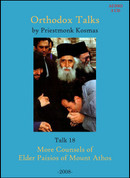 Orthodox Talks #18: More Counsels of Elder Paisios of Mount Athos