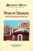 Hymn of Dismissal
