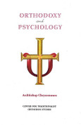 Orthodoxy and Psychology