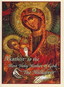Akathist to the Most Holy Mother of God, The Milkgiver